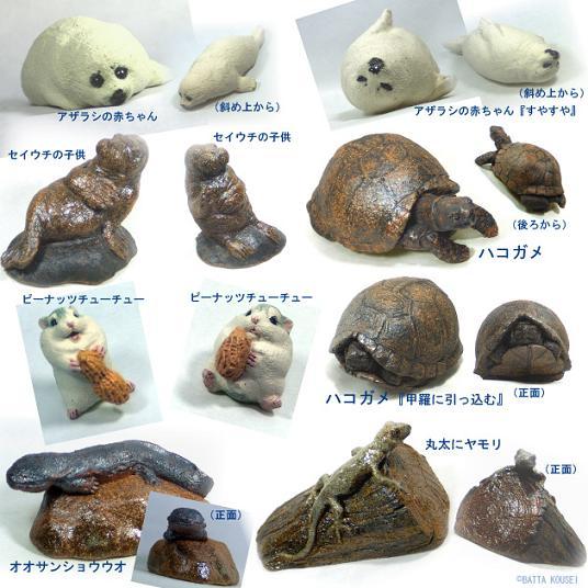●10鳥羽新作・ブログ.JPG