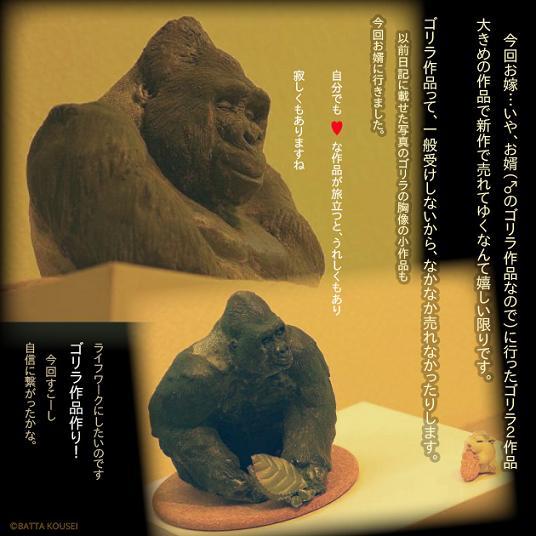 10仕草展会場7ブログ.JPG