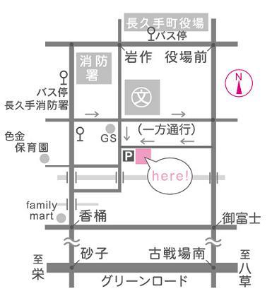 ★象家アクセスマップ抜粋.jpg